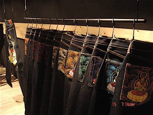 A selection of RMC Jeans