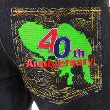 RMC Martin Ksohoh x YAKULT Vintage Cut Raw Denim Jeans with 40th Anniversary Limited Edition Embroidery REDM3975