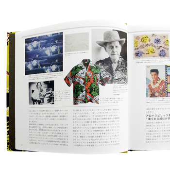 Sugarcane Limited Edition SS01881 Purple Hardback Land of Aloha Project Image Book CANE2824F
