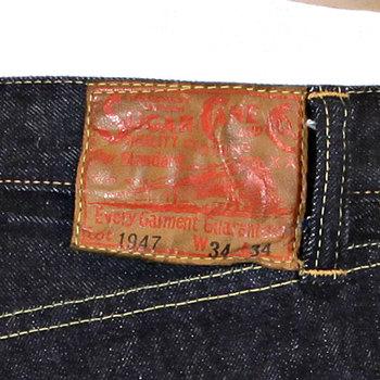 Sugar Cane Vintage Cut SC41947A African Cotton Mens One Wash Japanese Selvedge Denim Jeans CANE5251