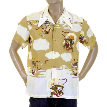 RMC Martin Ksohoh Regular Fit Short Sleeved God of Wind and Thunder Printed Shirt in Beige REDM0915
