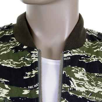 RMC Jeans Mens RQZ1095 Green Camo Regular Fit Zip Up Bomber Jacket REDM2346A