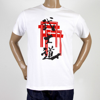 RMC Martin Ksohoh Short Sleeved Regular Fit RQT11064 Crewneck White T-shirt with Bushido Print REDM0987