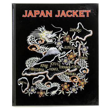 Tailor Toyo Hardback TT01840 Black Sukajan/Japan Jacket Book TOYO2832