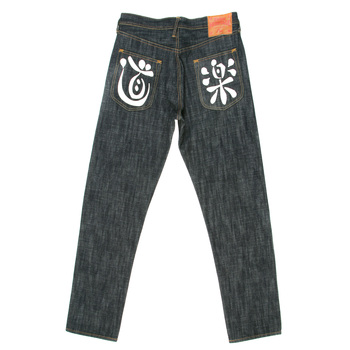 Evisu Dark Indigo Painted Pocket Raw Selvedge Denim Jeans for Men EVIS6358