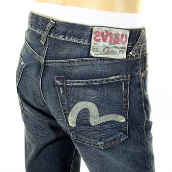 Evisu Mens European Edition Vintage Finish Rinsed Dark Indigo Vein Wash Denim Jean EVIS2194