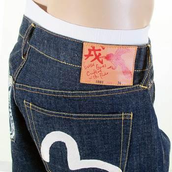 Evisu Genuine Vintage Cut Limited Edition Japanese Unwashed Crane Jeans EVIS8241