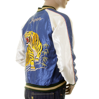 Sugarcane Mens TT12420 Regular Fit Fully Reversible Suka Jacket in Royal Blue With Hand Embroidered Tiger TOYOSC2022