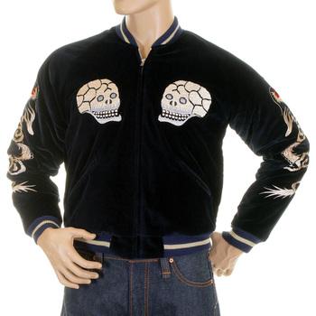 Sugar Cane Mens Fully Reversible TT11783 Black Velvet Skull Embroidered Acetate Souvenir Jacket TOYO4233