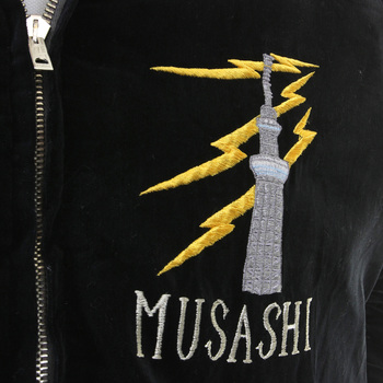 Limited Edition Mens Fully Reversible Black Souvenir Jacket with Embroidered Musashi and Giant Panda TOYOSC1084A