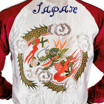 Tailor Toyo Mens TT11781 Fully Reversible Silver Souvenier Jacket with Hand Embroidered Dragon SKU TOYOSC4232A
