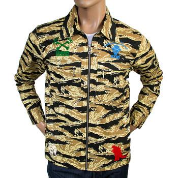 RMC MKWS Printed Logo Regular Fit Cotton RQZ13097 Sand Camo Front Zipped Jacket REDM4134