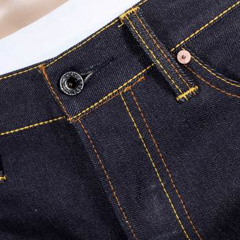 RMC Jeans Super Exclusive Toyo Story Tokaido Village Embroidered Vintage Dark Indigo Raw Selvedge Jeans REDM9080