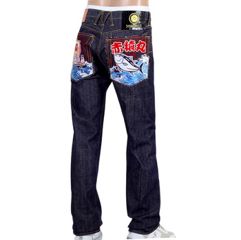 RMC Martin Ksohoh X Yoropiko Indigo Raw Japanese Selvedge Denim Jeans With Fish and Ship Embroidery RMC1952