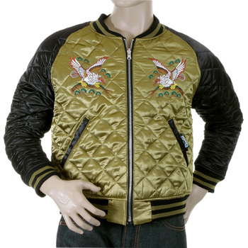 RMC Martin Ksohoh Eagle and Tiger Embroidered Exclusive Fully Reversible Silk Quilted Jacket In Gold and Black REDM5662A