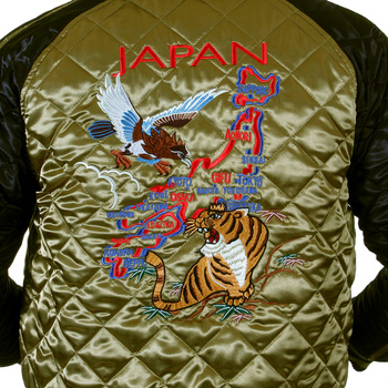 RMC Martin Ksohoh Exclusive Gold and Black Quilted Fully Reversible Silk Jacket with Eagle and Tiger Embroidery REDM5662A