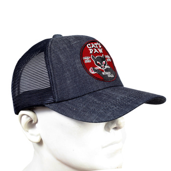 Navy Mesh Back Denim Truckers Cap for Men by Cats Paw CANE5729