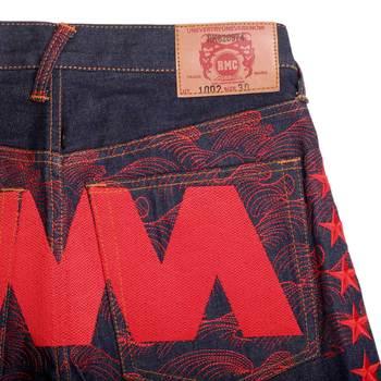 RMC Martin Ksohoh Genuine 5 Star Red 4A Like Black Embroidered Indigo Vintage Raw Selvedge Denim Jeans REDM2907
