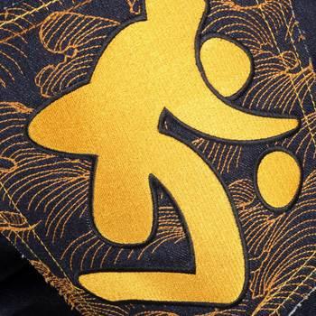 RMC Jeans Rare Kokuuzou Bosatu YEAR OF THE TIGER Embroidered Indigo Raw Selvedge Denim Jeans REDM3098
