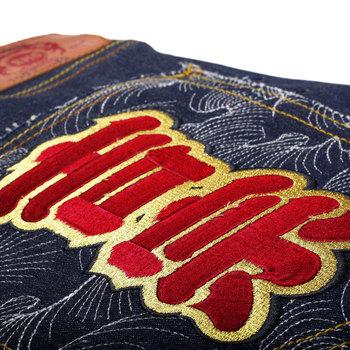 RMC Jeans Authentic Exclusive Monk Embroidered Vintage Dark Indigo Raw Selvedge Jeans REDM9066