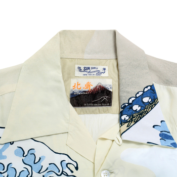 Mens Sun Surf Limited Edition Great Wave of Kanaqawa SS37576 Regular Fit Off White Hawaiian Shirt with Cuban Collar SURF7539