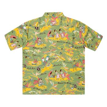 Sun Surf Rayon SS37771 Regular Fit Short Sleeve Cuban Collared Green Hawaiian Shirt with Hawaiian Hula Print SURF8586