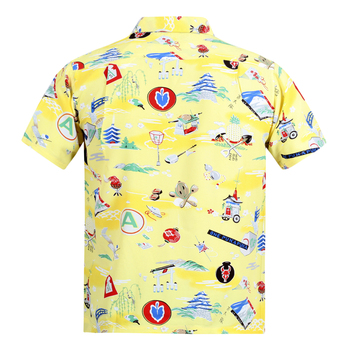 Sun Surf SS36985 Limited Edition Regular Fit Short Sleeve Hawaiian Shirt with Purple Heart Battalion Print SURF7570