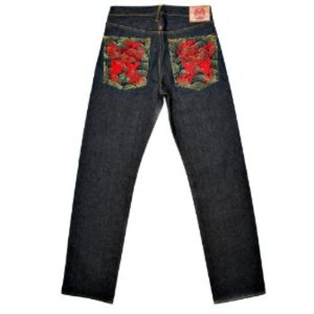 RMC Martin Ksohoh jeans JAPANESE LION REDM3703