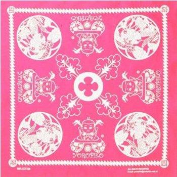 Yoropiko Cotton Fuchsia Bandana with Printed Logo YORO2964