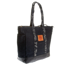 RMC Jeans Fully Lined Unisex Denim with Leather Shopper Bag REDM5524