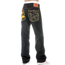 RMC Martin Ksohoh NewMonday Bee Limited Edition jeans REDM3979