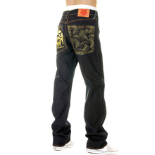 RMC Martin Ksohoh Anniversary Limited Edition jeans REDM2883