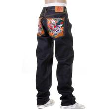 RMC Jeans Dark Indigo Super Exclusive House Selvedge Raw Denim Jeans with Empire Dragon Embroidery REDM0005