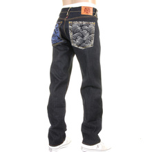 RMC Martin Ksohoh jeans Tsunami Wave with Painted Logo jeans REDM1473