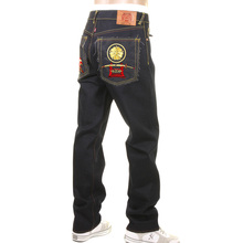 RMC Jeans Exclusive 1001 Slim Cut Dark Indigo Raw Selvedge Denim with Japanese General Embroidery REDM1004