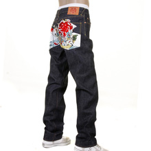 RMC Jeans Dark Indigo RQP11093 Seven Lucky Gods Slimmer Cut Selvedge Raw Unwashed Denim Jeans REDM1212