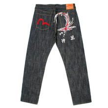 Evisu jeans painted pocket denim jean EVIS6359