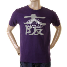 Evisu purple osaka early original genuine rare printed and embroidered logo EA05HTS02 J240 t shirt EVIS6800