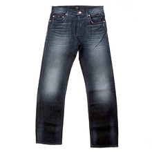 Boss Black jeans Maine 50216694 stretch Hugo Boss denim jean BOSS0740