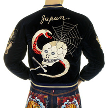 Tailor Toyo Fully Reversible TT11783 Black Souvenier Velvet Jacket in Black with Hand Embroidered Skull TOYOSC4233