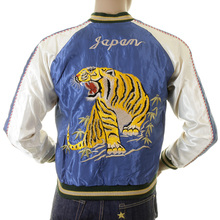 Tailor Toyo Mens TT12420 Regular Fit Fully Reversible Suka Jacket in Royal Blue With Hand Embroidered Tiger TOYOSC2022