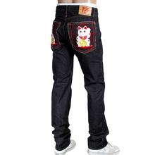 RMC Martin Ksohoh RQP14019 1011 Slim Cut Indigo Raw Denim Jeans with Lucky Cat Maneki Neko Embroidery RMC4115