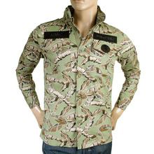 RMC Jeans Mens RQJ14001 Hooded Regular Fit Cotton Green Leaf Camo Field Jacket REDM4132