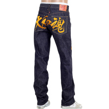 RMC Mens Japanese Indigo Selvedge RQP14039 1001 Yamato Damashi 12th Anniversary Denim Jeans RMC4145