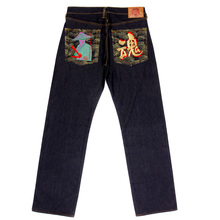 RMC Jeans Vintage Cut Mens Selvedge Raw Denim Jeans with Embroidery WAR IS NOT THE ANSWER on Back Pockets REDM4229