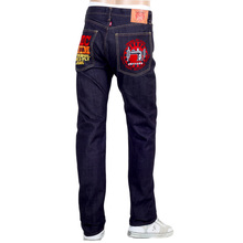 RMC Indigo Slim Fit Model 1011 Japanese ORJ Machine Raw Selvedge Denim Jeans REDM4461