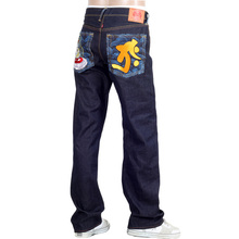 RMC Martin Ksohoh Indigo Raw Selvedge Jeans with Exclusive Kokuuzou Bosatu YEAR OF THE OX Embroidery REDM3092