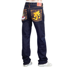 RMC Jeans Selvedge Jeans with Exclusive Kokuuzou Bosatu YEAR OF THE TIGER Embroidery REDM3098
