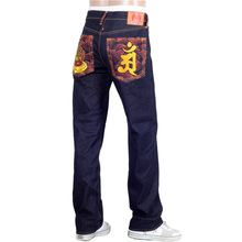 RMC Martin Ksohoh Raw Selvedge Denim Jeans with Exclusive Fugen Bosatu YEAR OF THE SNAKE Embroidery REDM3102