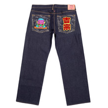 RMC Jeans Dark Indigo Genuine Exclusive Monk Embroidered Vintage Raw Selvedge Jeans REDM9066